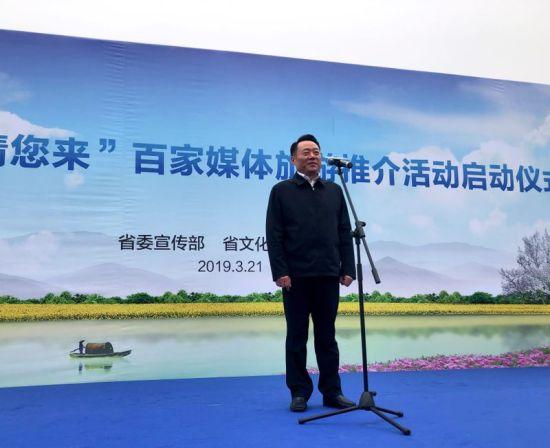 安徽省委常委、宣传部长虞爱华宣布活动正式启动