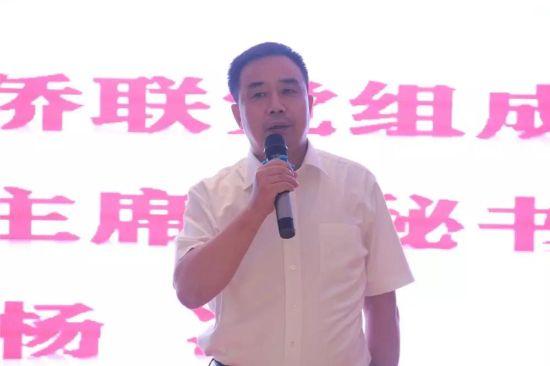 安徽省侨商联合会举办侨商中秋联谊活动