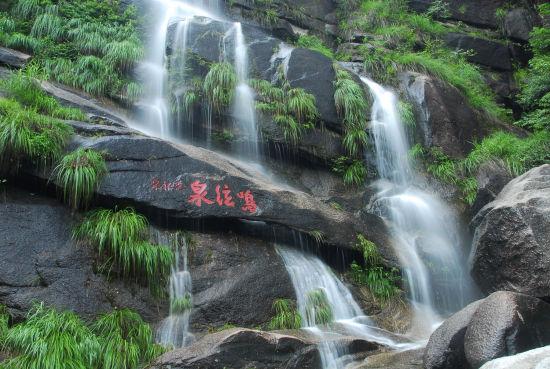 1黄山五绝·泉(邓根宝 摄)