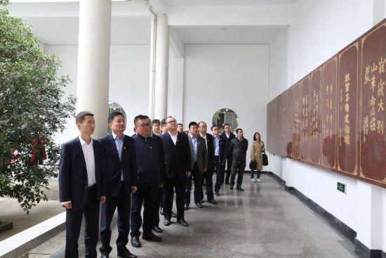 安徽公司党员干部参观金寨革命纪念馆,近距离感受大别山精神