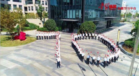 安徽公司版《我和我的祖国》登上了学习强国平台