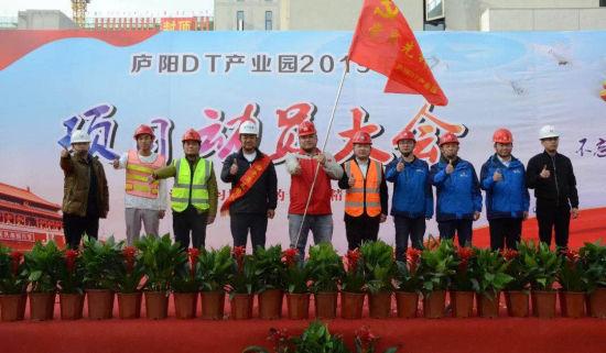 """安徽公司庐阳DT产业园项目成立""""党员先锋队"""""""