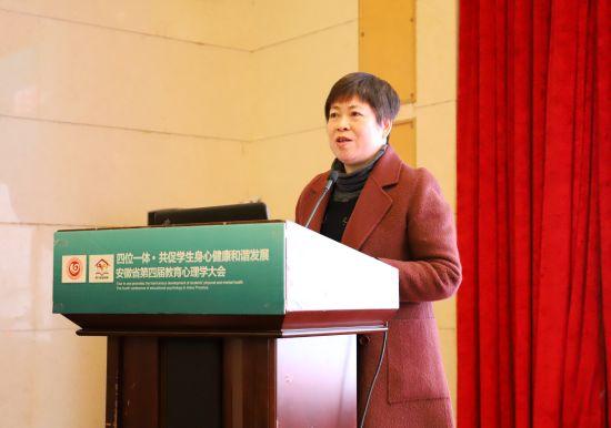 安徽教育学会心理学专业委员会理事长李群