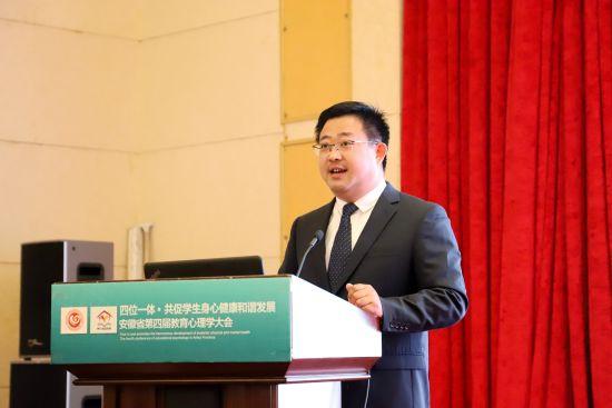 安徽教育学会心理学专业委员会副秘书长曹玉峰