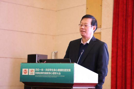 北京师范大学二级教授方晓义