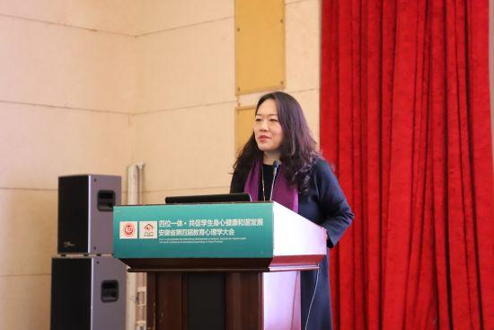 中国教育学会家庭教育专业委员会副秘书长蓝玫