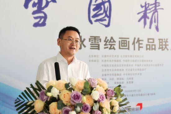 中环控股集团副总裁、中环文旅集团公司董事长黄少铭致辞.jpg