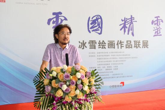 参展艺术家、民进中央开明画院副秘书长冯庆