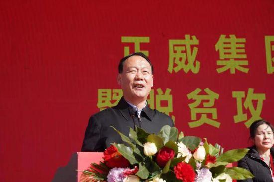 六安市委副书记、市长叶露中致辞
