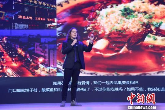 安徽旅游启动百城联动营销活动