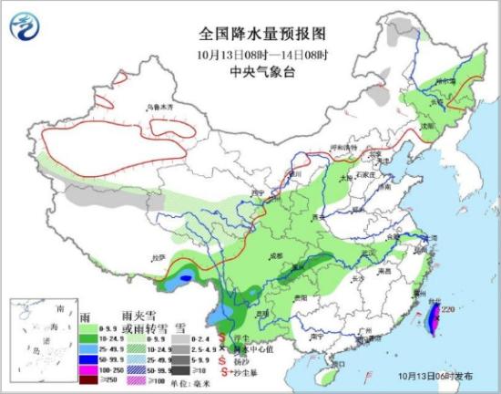 """台风""""卡努""""向南海趋近 华北中南部黄淮西南部有雾"""