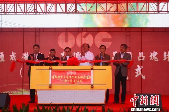 安徽首个综合保税区迎台商24亿元项目一期投产