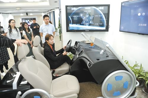 """【五大发展进行时】""""文化+科技"""" 深度融合显魅力"""