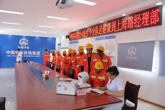 中国中铁集团浓情端午 走基层送慰问送健康