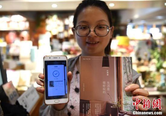安徽合肥共享书店受欢迎