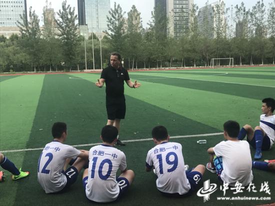 合肥一中洋教练佐兰・扬科维奇:安徽是我的第二故乡