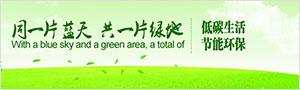 8234.com新葡京娱六