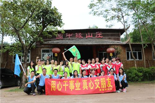 拓展活动反思_嘉定镇街道开展社区工作者素质拓展活动上海