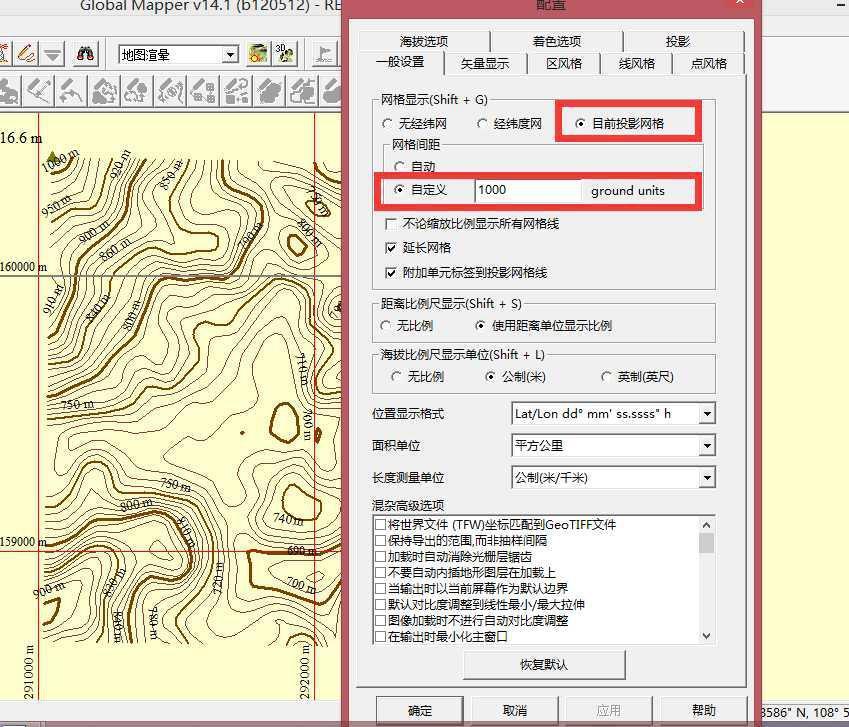 DEM下载生成10米等高线地形图