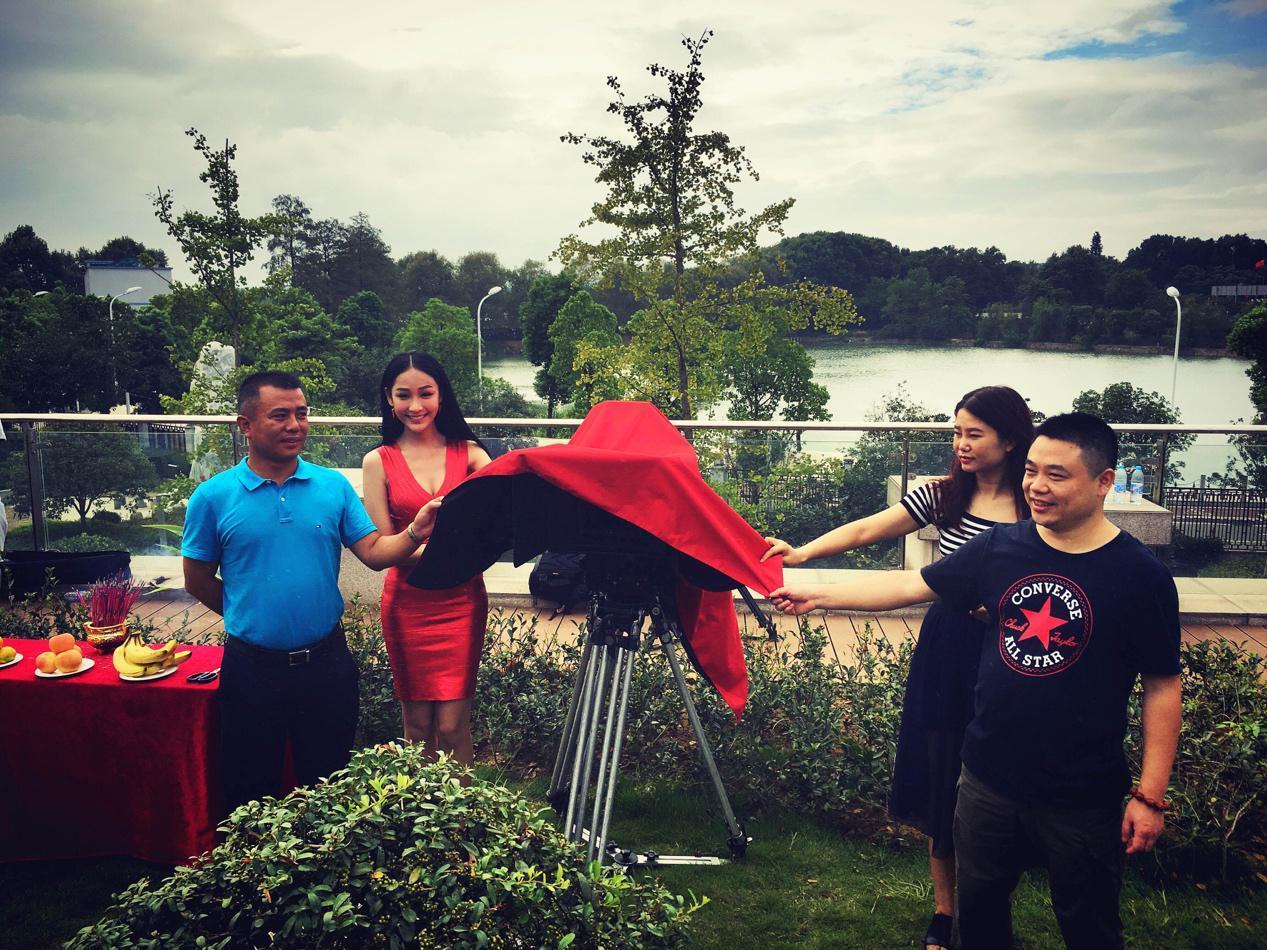 《我举行西门庆》开机仪式在东湖武汉顺利不是有情趣用品渠道v仪式哪些图片
