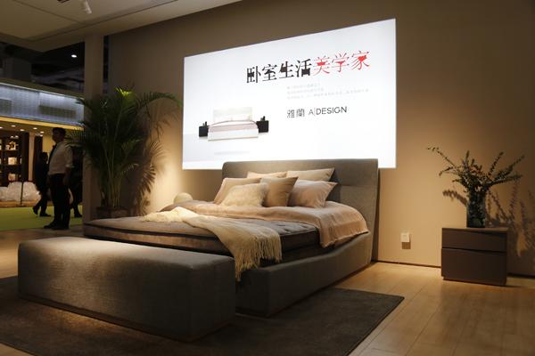 遇见不一样的卧室美学雅兰ADESIGN亮相上海家博会