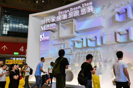 老板电器携手红星美凯龙亮相DDS:让中国新厨房融入整体家居设计