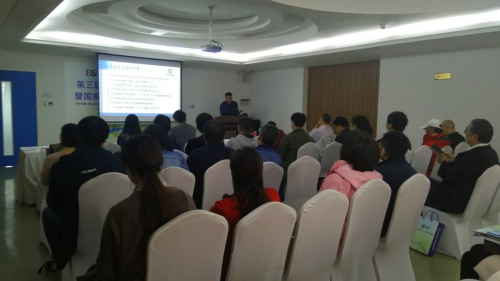第三届北京国际医学工程大会暨国家科技计划扶持政策解读会召开