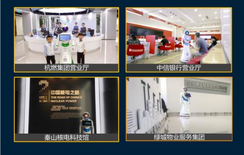 """远传技术获第八届""""吴文俊人工智能技术发明奖""""二等奖"""