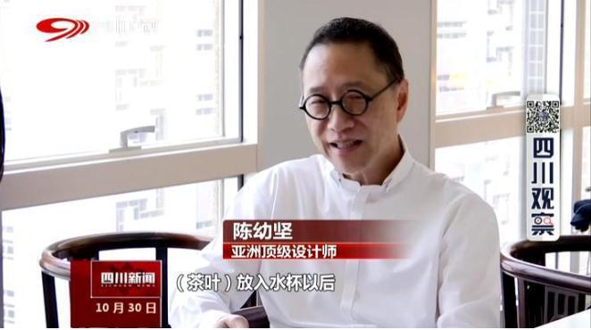 香港贸发局总裁点赞竹叶青成就川港合作经典案例