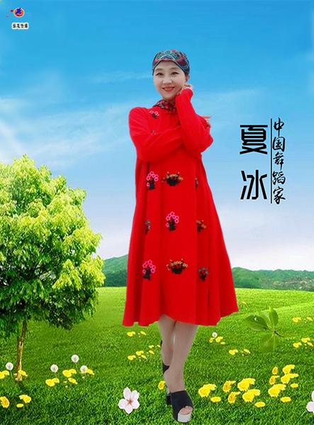 赏析中国舞蹈家夏冰创作广场舞《东方红》