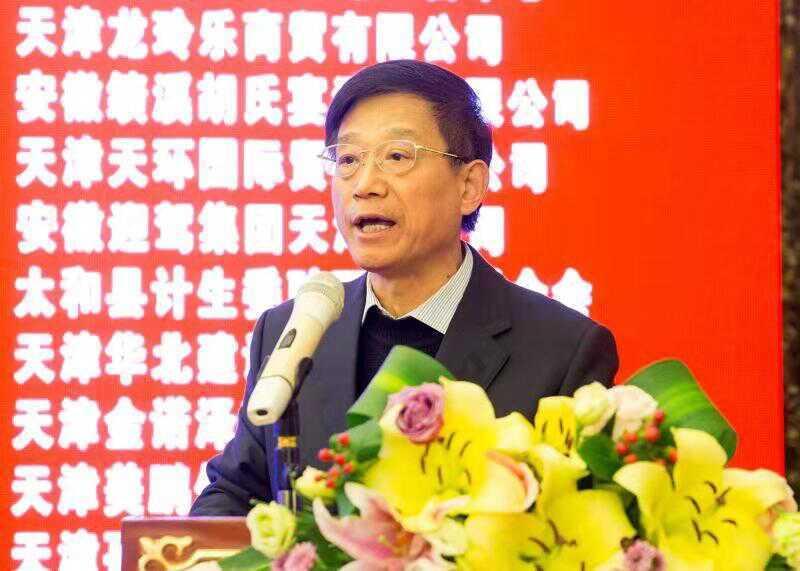 阳商会成立庆典暨就职仪式在天津津卫大酒店隆
