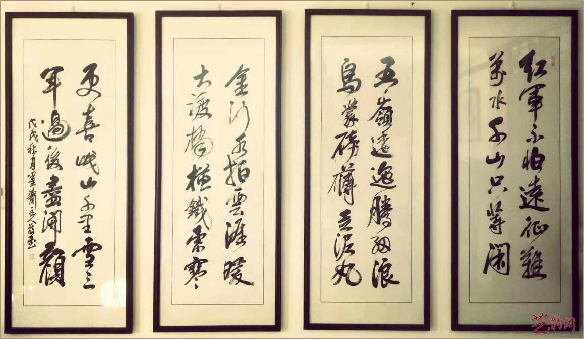 中国书法艺术研究院院士李志亮书法作品欣赏