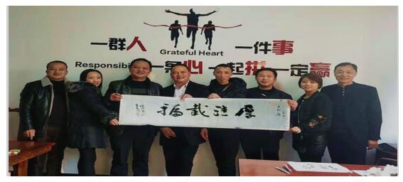 王小英受邀出席全国民族医药高峰论坛