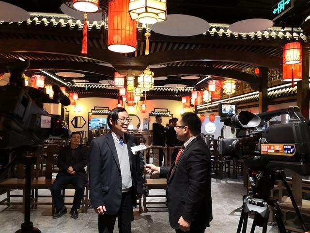 王大树教授在2018青年川商峰会上提出新时代民营经济发展的新思路