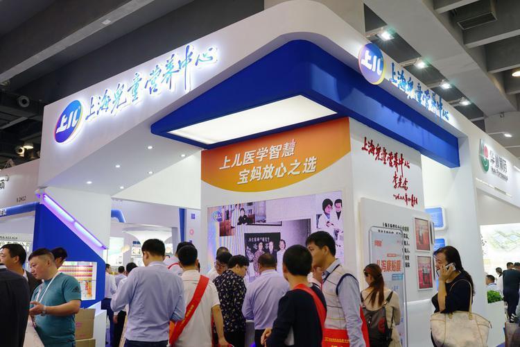 上海儿童营养中心携新品亮相80届药交会引爆现场