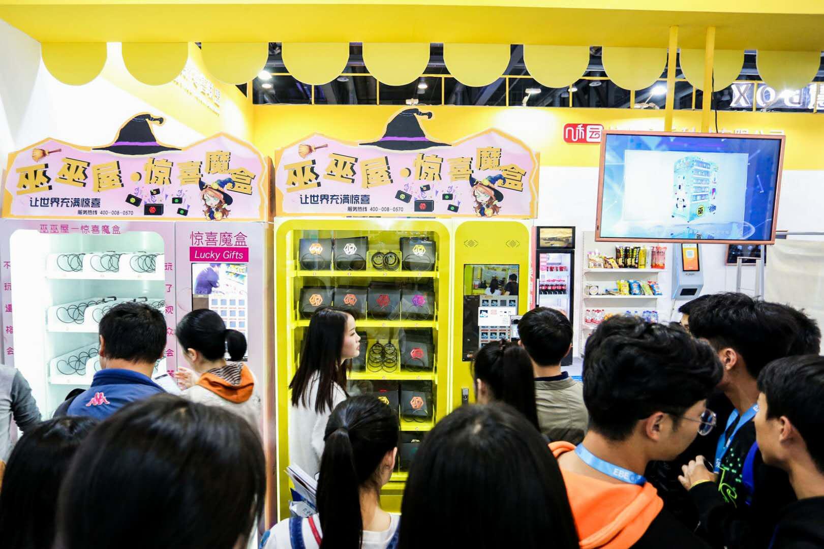 """娱乐新零售创导者""""惊喜魔盒""""全国合伙人大会将在杭州召开"""