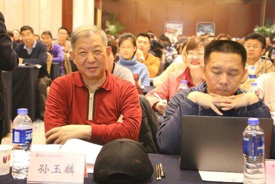 关于160人正式成为2018北大博雅・元培商学院智库专家的公告