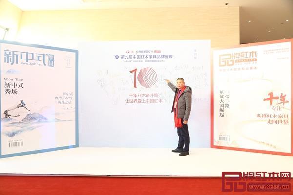 古森�t木董事�L�秋w�受邀出席第九�弥���t木家具品牌盛典