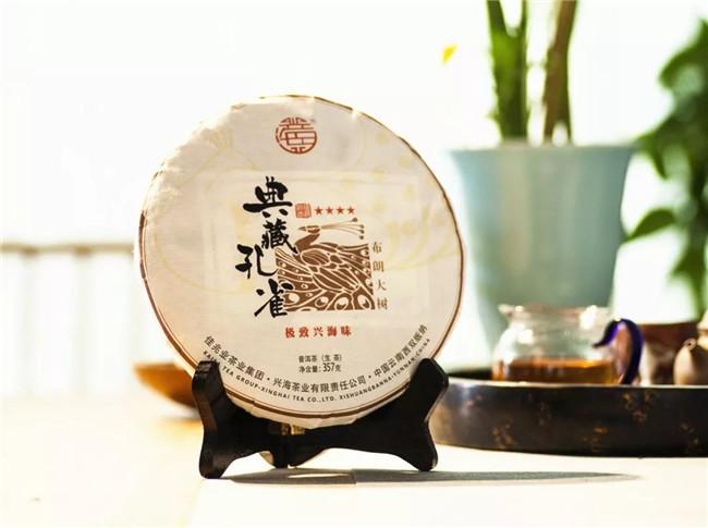 盘点 2018兴海茶你最中意哪一款?