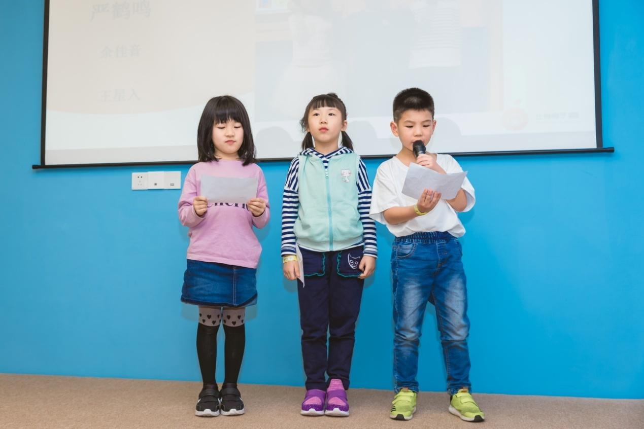 比特橙子开学派对:用科技盛宴叫醒学习的初心