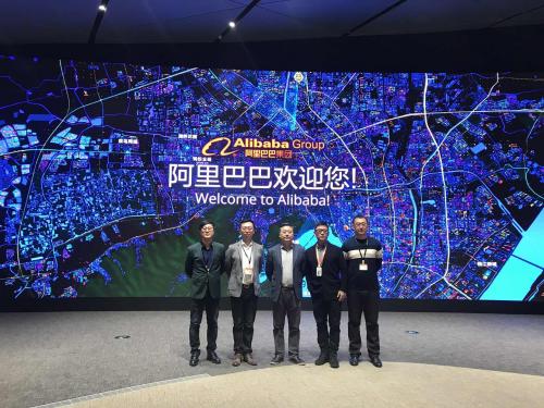 阿里钉钉战略合作怡亚通,蜂销销推动中国数字化新营销变革