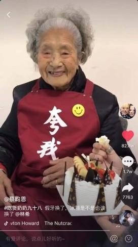 """【销售年终总结范文】网红奶奶因""""吃""""获82万点赞,被苏宁盯上"""