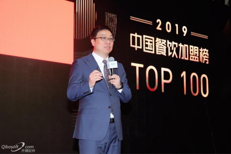 """美团点评张川:依托平台大数据,为餐饮创业者推出""""中国餐饮加盟榜TOP100"""""""