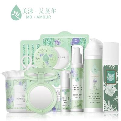 纯植物的护肤品有哪些品牌?美沫艾莫尔四大系列给肌肤高效温和呵护
