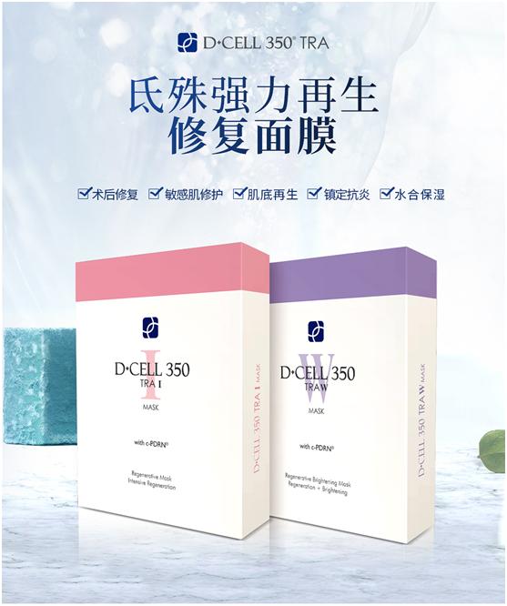 敏感肌护肤难?氐殊再生面膜——给敏感肌最安心的保护