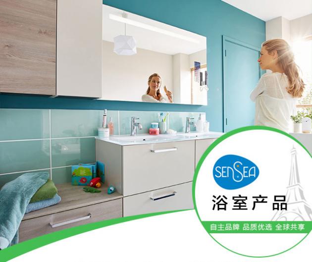 亚博娱乐乐华梅兰自主品牌SENSEA入驻京东,助力消费者打造品质卫浴