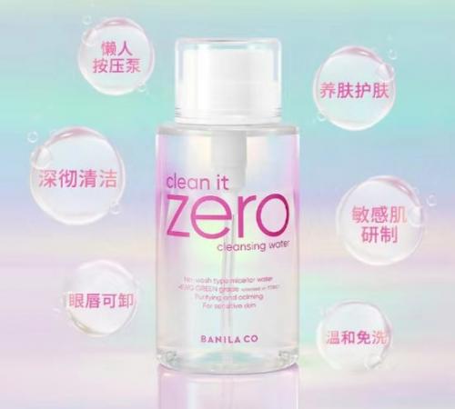 芭妮兰净柔卸妆水,温和又好用的卸妆水就是它啦