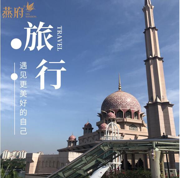 """2019燕府燕窝""""不忘初心·追本溯源""""马来寻燕之旅完美Ending~"""