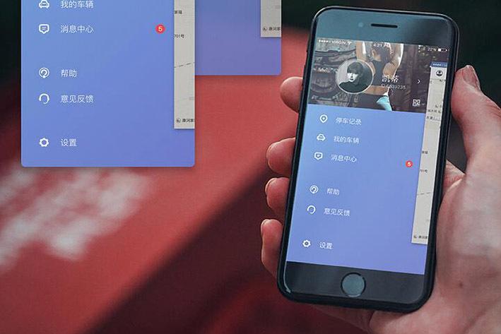 http://www.reviewcode.cn/wulianwang/45687.html