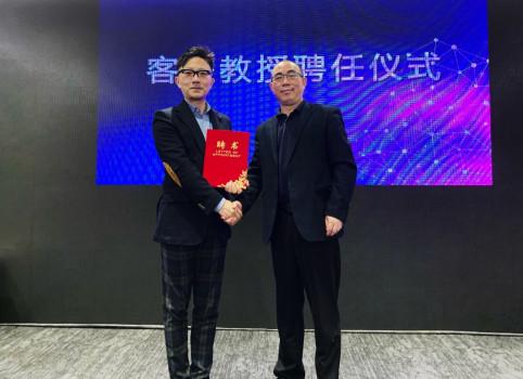 中国书画国际大学常务校长杭舟(独孤舟)被浙江外国语学院聘为客座教授